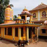 Goa Rehberi