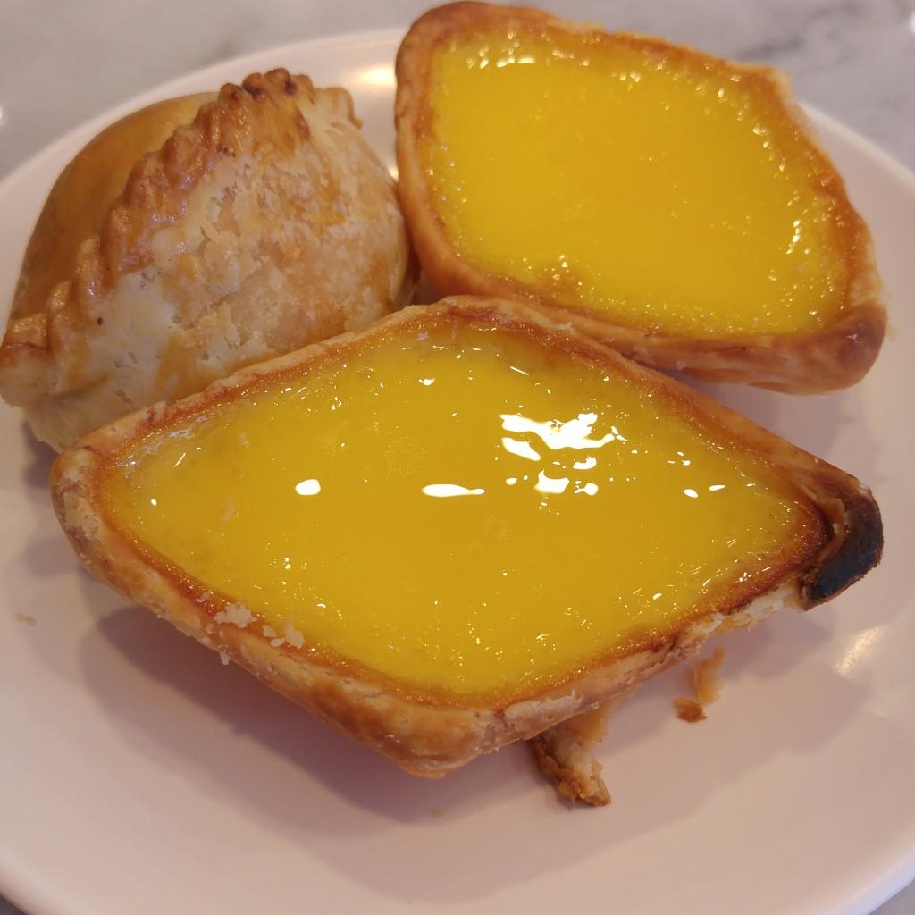 yumurta tart