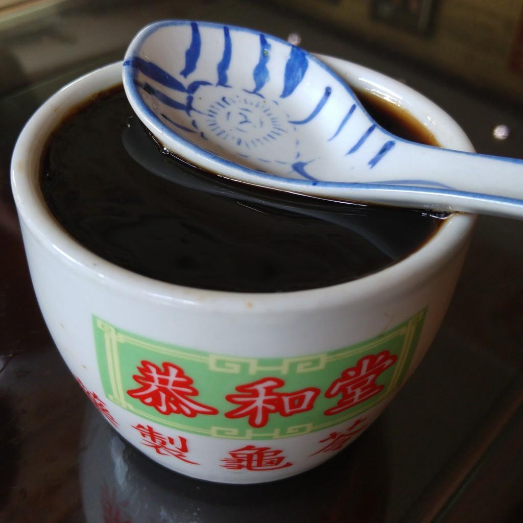 tea jelly