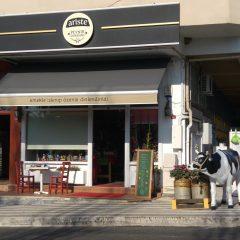 Ariste Peynir Dükkanı